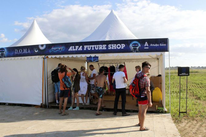 Как устроен фестиваль Alfa Future People-2014