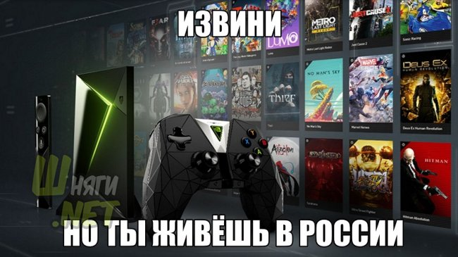 Владелец NVIDIA SHIELD TV против обладателя Apple TV 4K владелец, nvidia, shield tv, apple