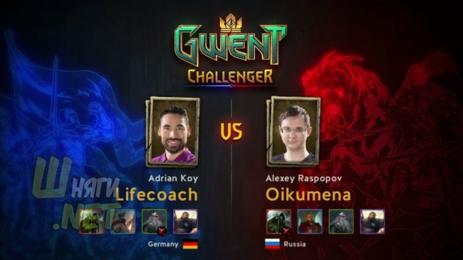 Мы запомним его таким GWENT: The Witcher Card Game gwent, the witcher card, game