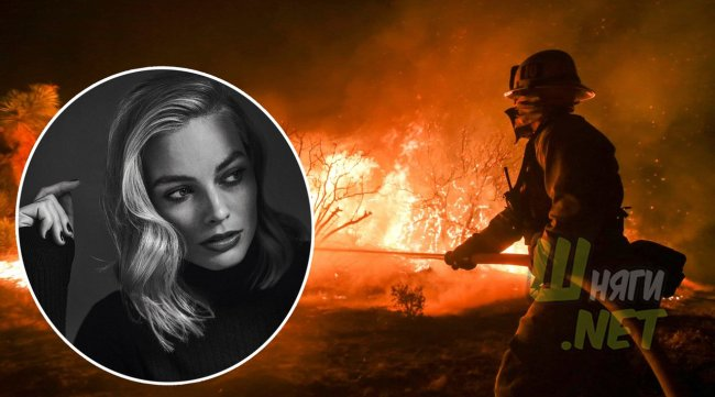 Марго Робби спасет Голливуд. марго робби, margot robbie, firefighters, westworld