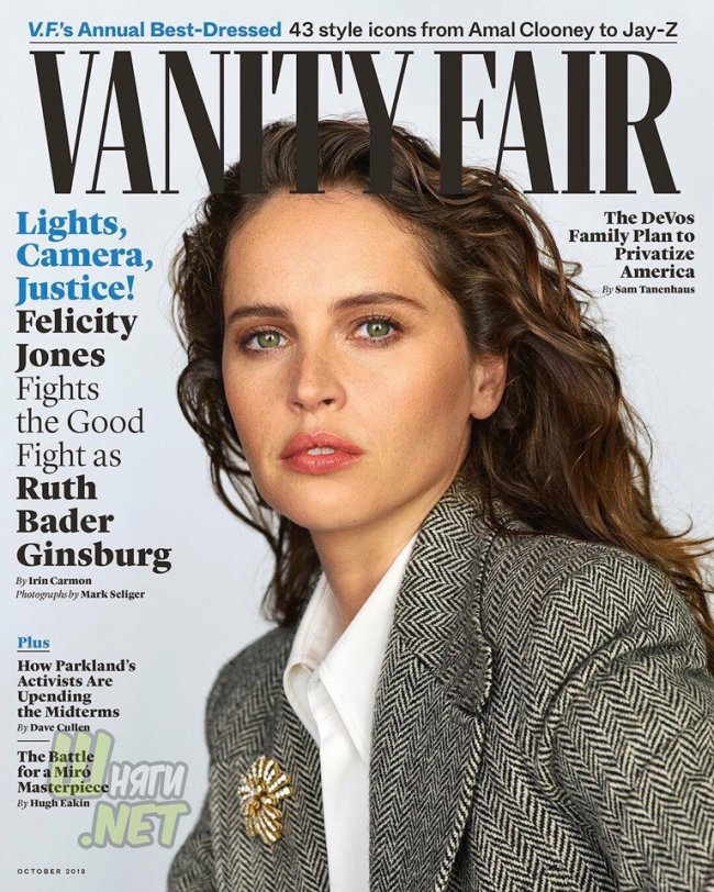 Фелисити Джонс для Vanity Fair. felicity jones, on the basis of sex, rogue one, the theory of everything, the aeronauts