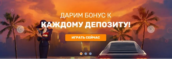 Регистрация в spin city casino login и пароль