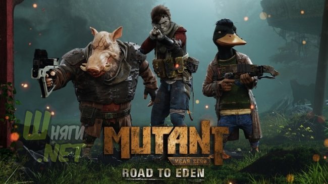 Рецензия на Mutant Year Zero: Road to Eden